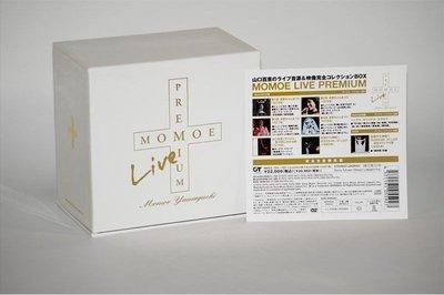 山口百惠 Momoe - Momoe Live Premium Box 演唱會 (12cm CD 20枚 / 8cm CD 8枚 / DVD 1枚) (日本版)