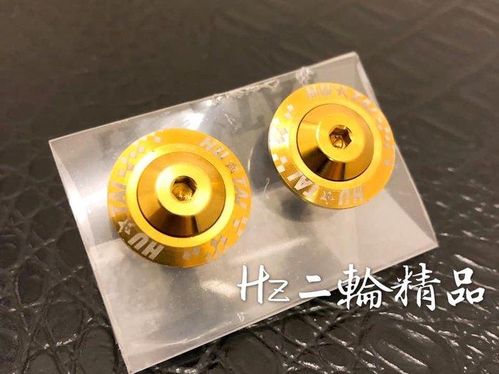 黃金 鈦合金 飛碟型 M6 20 大牌螺絲 車牌螺絲 鈦合金螺絲 燒鈦螺絲 正鈦螺絲 鈦螺絲 鈦墊片 非 POSH 鍍鈦