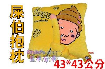 [Child's shop] 超夯 日本招財福星 鼻涕男 大便男公仔 屎伯抱枕 屎伯靠枕 大的