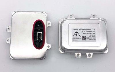 HELLA  D1S原裝位安定器 穩壓器 升壓器 變壓器 35W BMW VW 專用非公司貨
