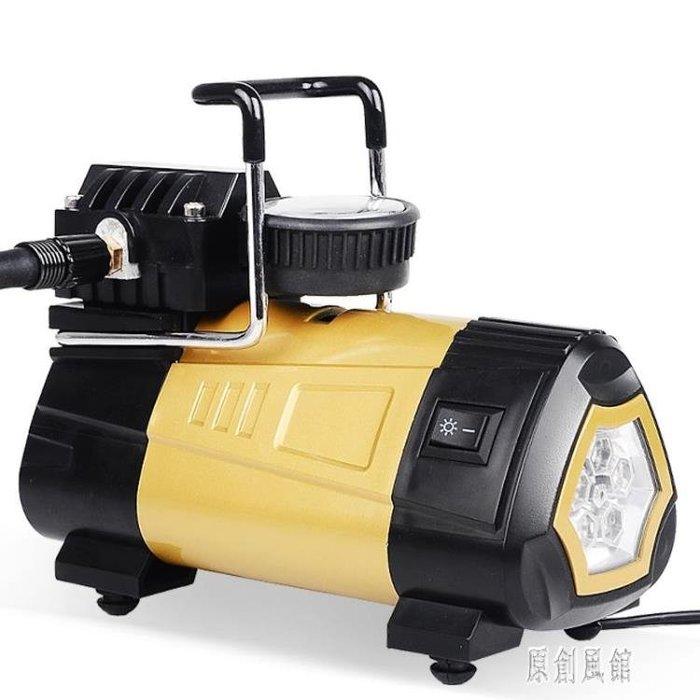 【免運特惠-可開發票】車載充氣泵12V便攜式汽車用打氣泵轎車輪胎電動打氣機 【KK創意館】