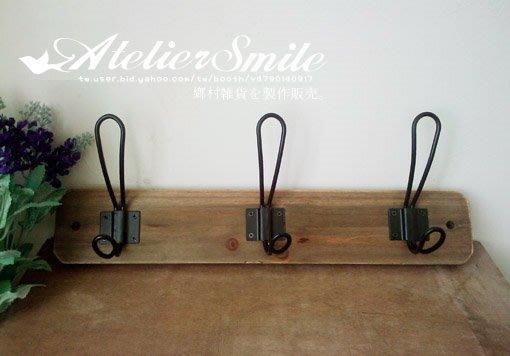 [ Atelier Smile ] 鄉村雜貨 作舊原木壁掛收納架 壁掛勾 三鉤 衣帽鉤 另有五鉤 兩款選 (現+預)