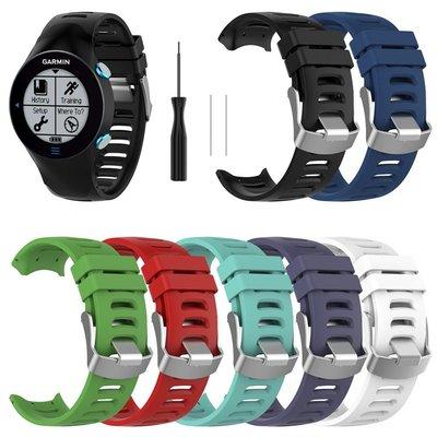 丁丁 佳明 Garmin Forerunner 610 經典純色鏤空智能手錶錶帶 環保安全 防水防汗 佩戴舒適 替換腕帶