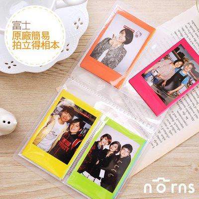 Norns【富士原廠簡易拍立得相本】可裝40張照片instax mini 8 25 50S 70 90 SP2 相簿相冊
