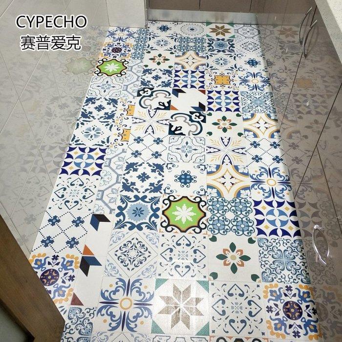 預售款-LKQJD-廚房墻貼衛生間地貼現代創意自粘貼紙廚房防水自粘墻地貼