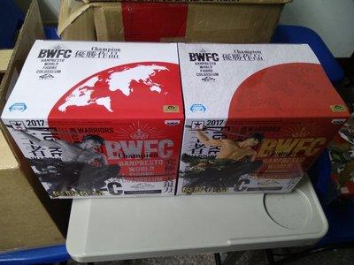 現貨 日版 金證 海賊王 航海王 造形王 造型王頂上決戰 BWFC 世界大賽 索隆 彩色 一般色 黑白 特別色