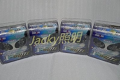 Jacky照明-全新潤福X3-WHITE 6500K新藍白光主張-H1-H3-H4-H7-H8-H11-9006非LED
