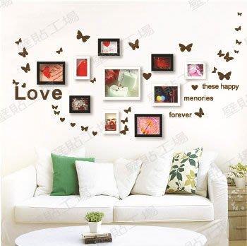 壁貼工場-可超取 小號壁貼 牆貼室內佈置 貼紙 咖啡色蝴蝶-LOVE 教室佈置 組合貼 AY006-B咖啡