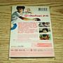 DVD 乒乓 松本大洋 窪塚洋介 ARATA 中村獅童 李燦森 竹中直人 (水男孩 我們來跳舞) 田中千繪