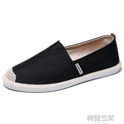 夏季懶人鞋男布鞋韓版潮流一腳蹬豆豆鞋男2019新款帆布鞋男漁夫鞋
