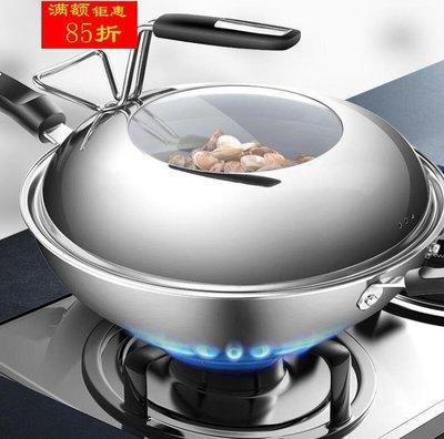 華格仕304不銹鋼炒鍋無油煙炒菜鍋無涂層不粘鍋電磁爐通用炒鍋具