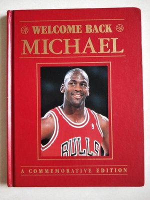【當代二手書坊】WELCOME BACK MICHAEL~二手價500元