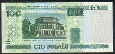 Belarus(白俄羅斯紙幣),P26 ,100-RP,2000,品相全新UNC