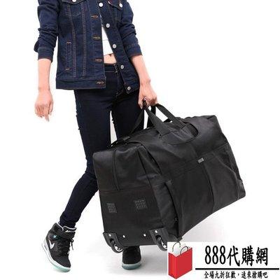 新款拉桿包旅行包女手提行李包男大容量折疊旅行袋防水拉桿箱CY【888代購網】
