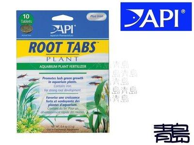 B。。。青島水族。。。D168美國API魚博士-----水草根肥錠 純天然水草基肥、富含鐵質==10錠
