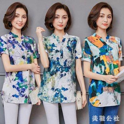 ZIHOPE 中大尺碼棉麻上衣 夏季新款文藝短袖棉麻印花襯衫女寬鬆大碼中棉麻上衣ZI812