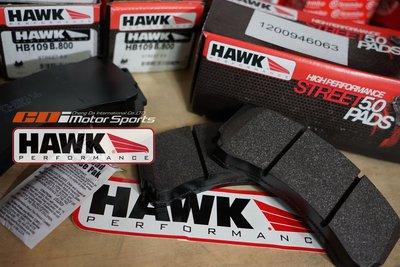 HAWK Street 5.0 對應 AP CP-9660/CP-5060 活塞卡鉗專用來令片 歡迎詢問 / 制動改