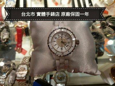 范倫鐵諾陶瓷錶