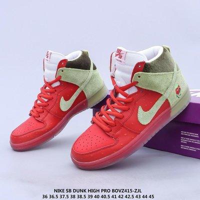 "Nike SB Dunk high ""Strawberry Cough"" ""咳嗽草莓""籃球鞋"