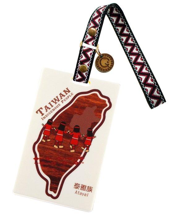 《Greens Design》台灣原住民泰雅族祖靈祭票卡套 壓克力 證件套 (PA0028)