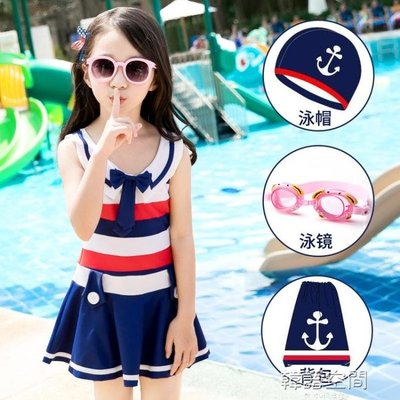 兒童泳衣女孩中大童韓國連體裙式泳裝平角女童學生游泳衣套裝