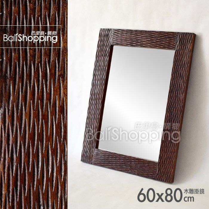 【Bali Shopping巴里島購物】峇里島手工木雕鑿紋掛鏡60x80cm穿衣鏡化妝鏡衛浴鏡玄關鏡裝飾鏡飯店民宿款鏡子