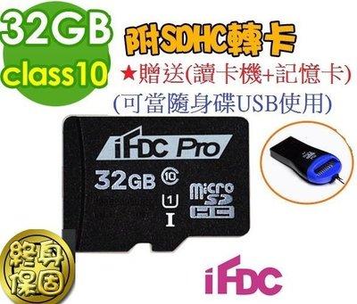 特價王 》極速60MB/s)三星IC台灣終保 iFDC microSDHC 32G 32GB UHS-1 Class10