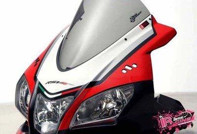 ♚賽車手的試衣間♚ Zero Gravity® Aprilia RSV4 RF / RR 15-19 MARC1款 風鏡