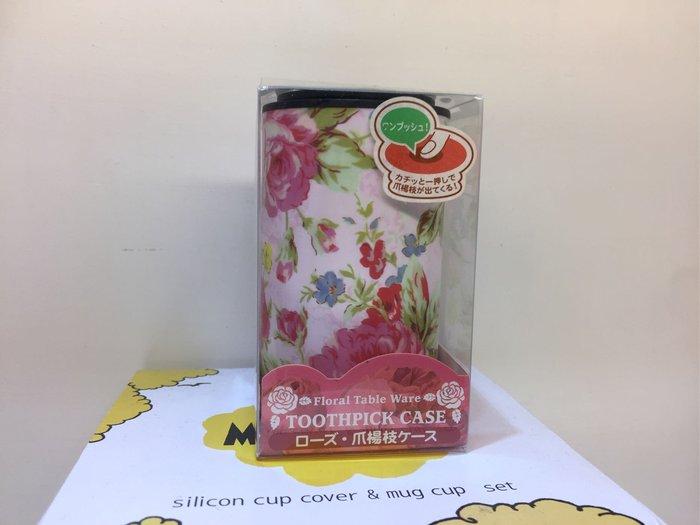 牙籤盒(日本帶回來)