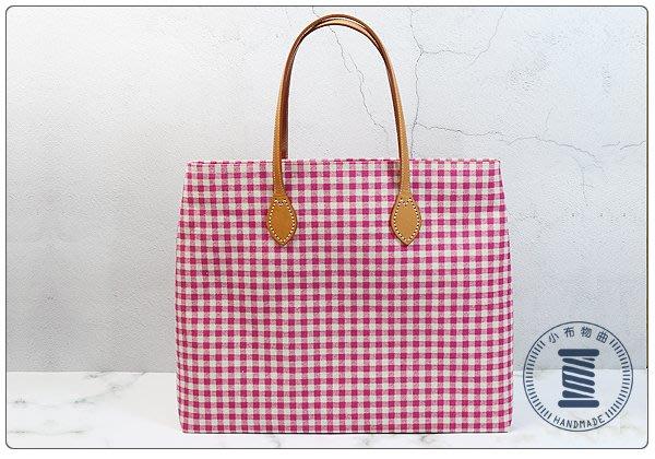 ✿小布物曲✿手作格紋托特包 精巧手工車縫製作搭配真牛皮提把拼接進口布料質感超優-粉紅色