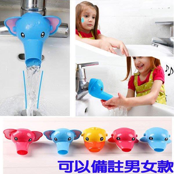 Q媽 卡通造型兒童導水槽/洗手器/水龍頭延伸器