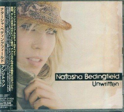 (甲上唱片) Natasha Bedingfield - Unwritten - 日盤