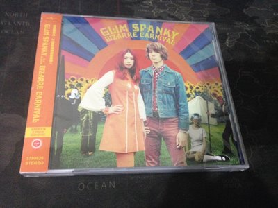 天空艾克斯 Glim Spanky - BIZARRE CARNIVAL 限定盤(CD+DVD) 全新