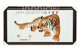 INPHIC-ZF-I003 景德鎮 陶瓷 王者之風 瓷板畫 壁畫 壁飾 有框 工藝