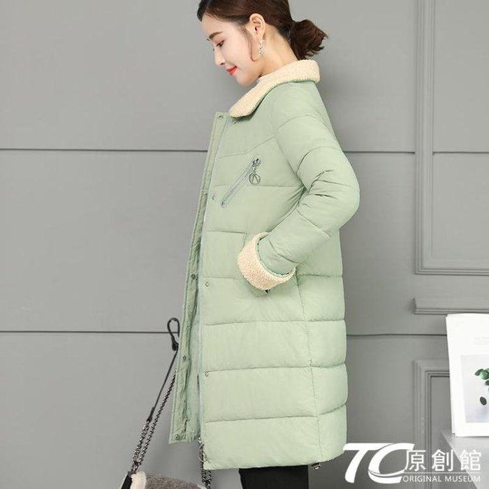 羽絨外套 冬季2018新款韓版棉衣女中長款羽絨棉服加厚棉襖羊羔毛外套女裝潮
