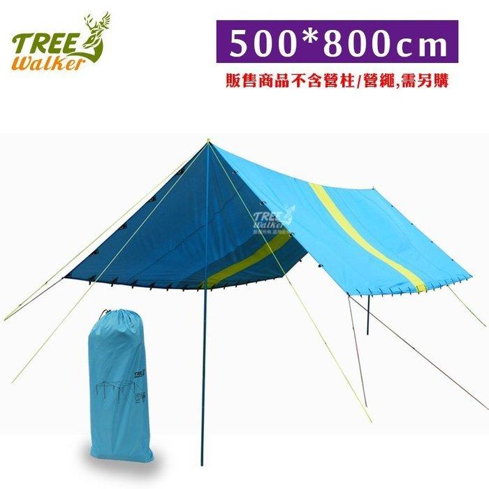【TreeWalker 露遊】146040超大型5X8天幕帳篷 銀膠 防水炊事帳客廳帳 500X800cm