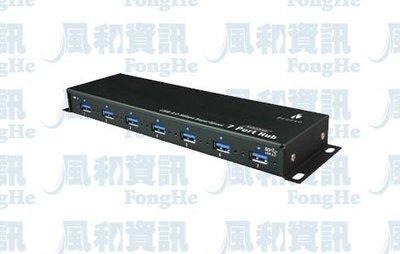 BENEVO BUH387 UltraUSB工業級 7埠USB3.0集線器(具固定螺絲孔)【風和資訊】 台北市