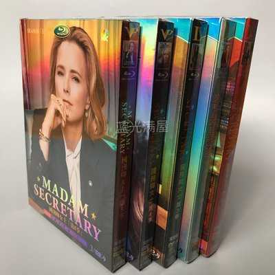美劇 國務卿女士 Madam Secretary 1-5季完整收藏版DVD高清碟片