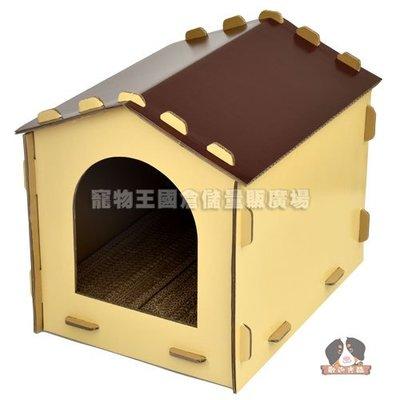 【寵物王國-貓館】台灣製造-DIY組合貓屋(甜心巧克力色) ☆免運費