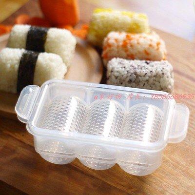 【e家好物】日式三連圓柱形米飯模具 飯團模具 手握飯團便當模具K145277