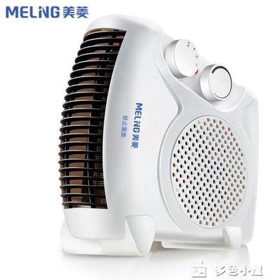 ZIHOPE 暖風機220V 取暖器電暖風機小太陽電暖氣家用省電迷你臺式浴室電暖器節能ZI812