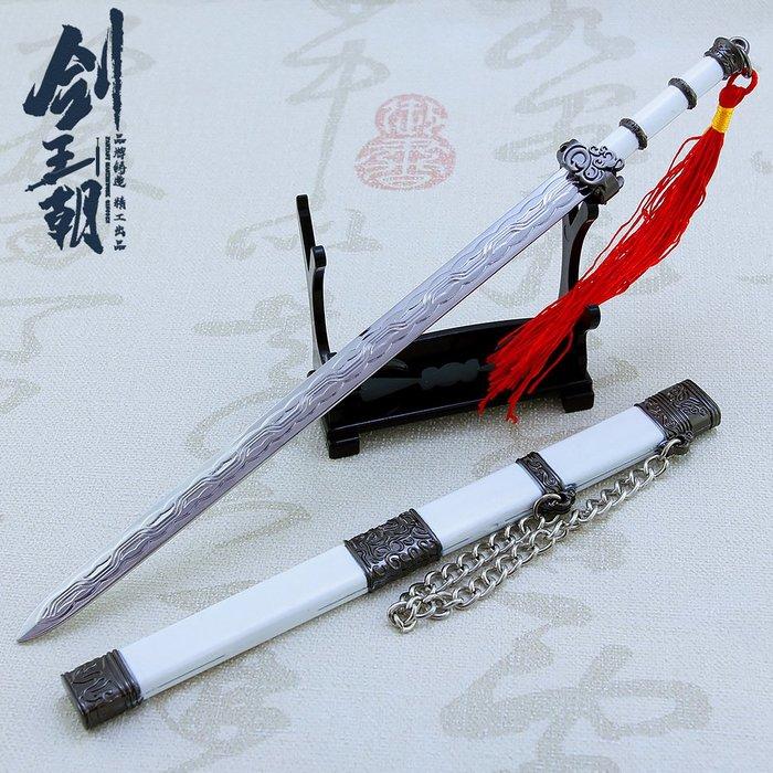 劍王朝 夜策冷秋水劍 22cm(長劍配大劍架.此款贈送市價100元的大刀劍架)
