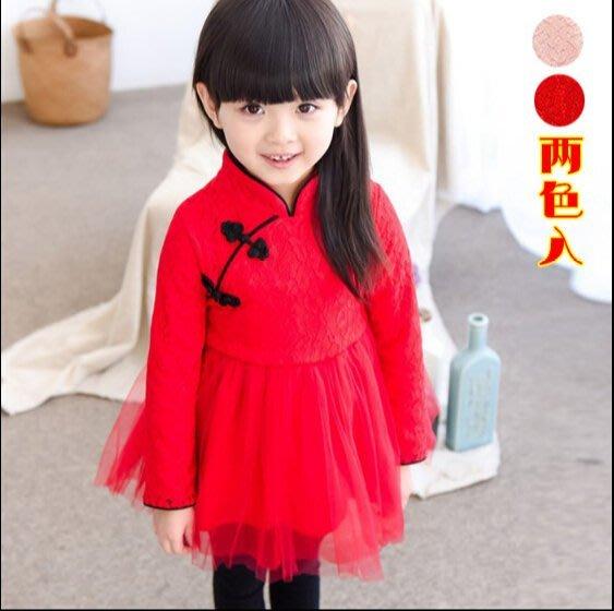 【韓菲小姐】預購~~( 內絨)氣質立領中國風旗袍連衣裙