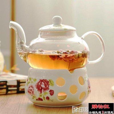 陶瓷花茶壺 花茶具花茶杯玻璃花草水果花果茶壺耐熱蠟燭加熱套裝【購物狂】
