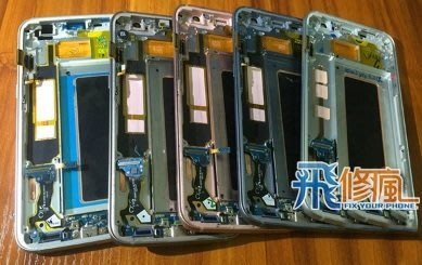 【妃凡】台南手機 現場維修 三星 SAM S7 EDGE G935 中框 邊框 破裂 變形 彎曲 磨損