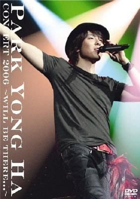朴容夏 (龍河) Park Yong Ha--Concert 2006: Will Be There...  LIVE DVD (日版全新未拆2DVD)
