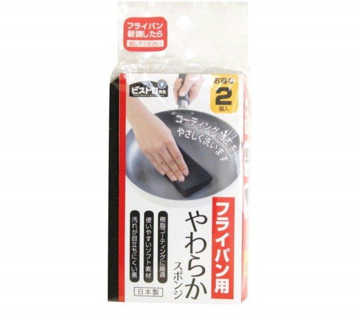 天使熊雜貨小舖~日本SANBELM不沾鍋專用海綿2入  日本製  全新現貨