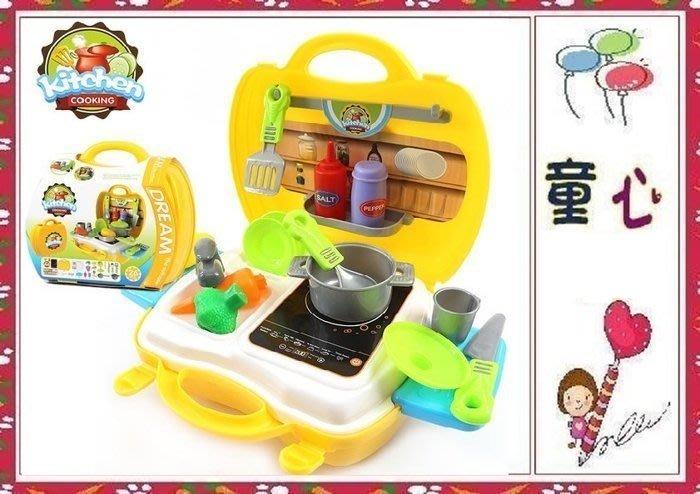 最新款~廚具套手提箱~小小廚師組~仿真廚房玩具箱~家家酒玩具~◎童心玩具1館◎