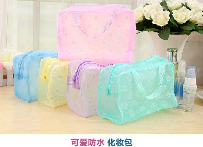透明防水小花化妝包、盥洗包、收納袋、洗漱包〞