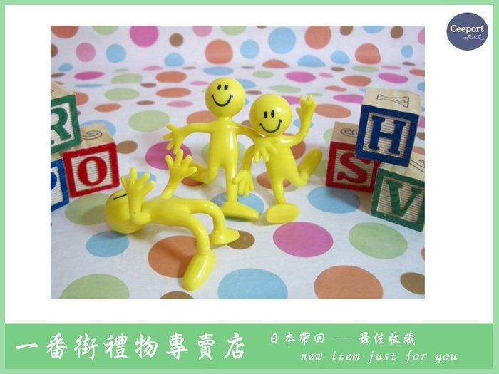 一番街☆日本帶回☆微笑先生~手腳可任意變動~可當牙刷架~單隻價~生日驚喜禮物首選!